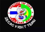 Equipe Thaicore Bauer Team